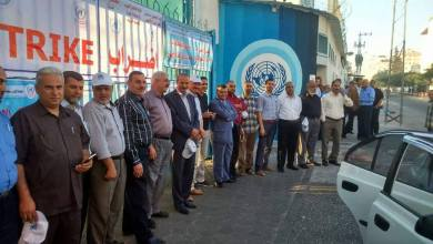 Photo of الأونروا تقرر تقليص خدماتها في غزة واعتصامات احتجاجية