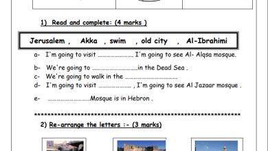 Photo of نماذج امتحانات رائعة للوحدة 10 لمبحث اللغة الإنجليزية للصف الرابع الفصل الثاني