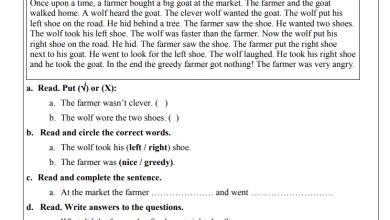 Photo of امتحان رائع لشهر فبراير لمبحث اللغة الإنجليزية للصف الخامس