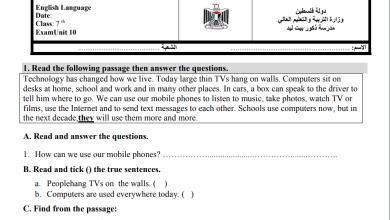 Photo of نماذج امتحانات رائعة للوحدة 10 لمبحث اللغة الإنجليزية سابع الفصل الثاني