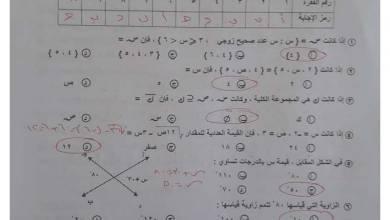 Photo of امتحان حكومة مصور ومجاب لنهاية الفصل الثاني لمبحث الرياضيات للصف السابع 2