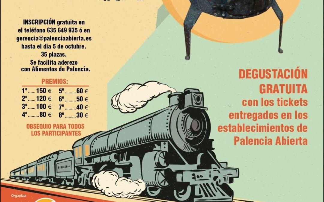 Olla Ferroviaria Alimentos de Palencia 2017