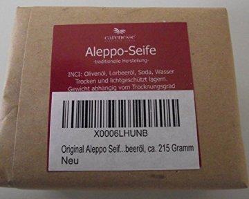 Original Aleppo Seife aus Syrien Klassik, 85% Olivenöl 15% Lorbeeröl, ca. 215 Gramm - 2