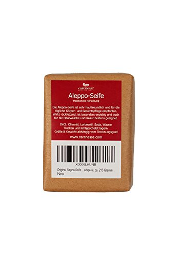 Original Aleppo Seife Klassik, 85% Olivenöl 15% Lorbeeröl, ca. 200 Gramm - 2