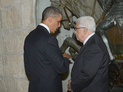 Palestinian leadership should disengage from meaningless US diplomacy. (Photo: WAFA)