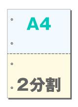 A4_2p_c_2000