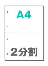 A4_2p_w_5000