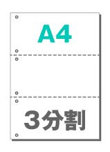 A4_3p_w_30000