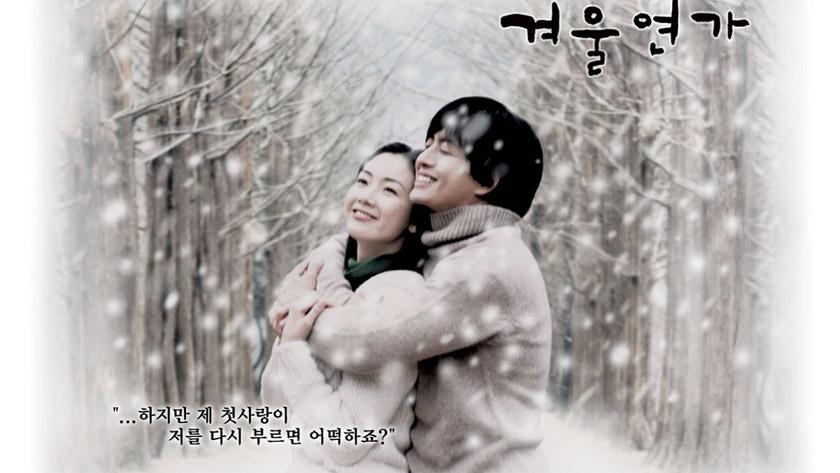 Soundtrack Drama Korea Terpopuler