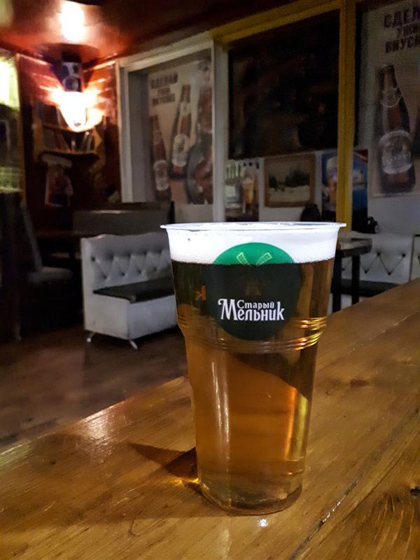 baikal beer