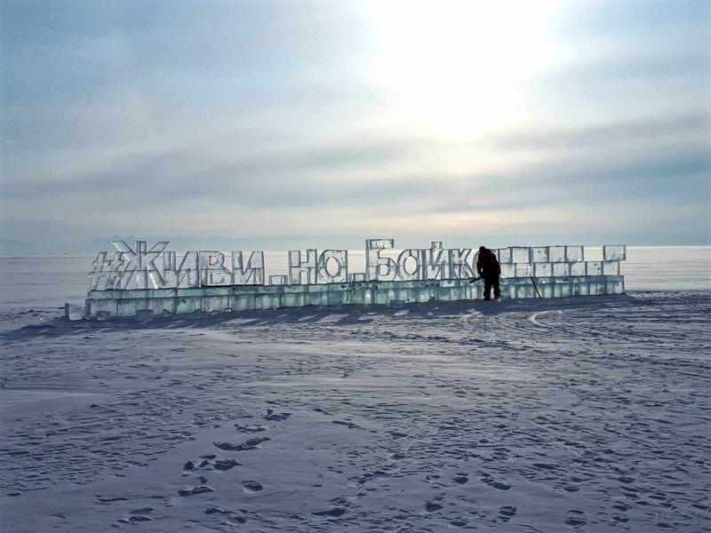 baikal ice letters