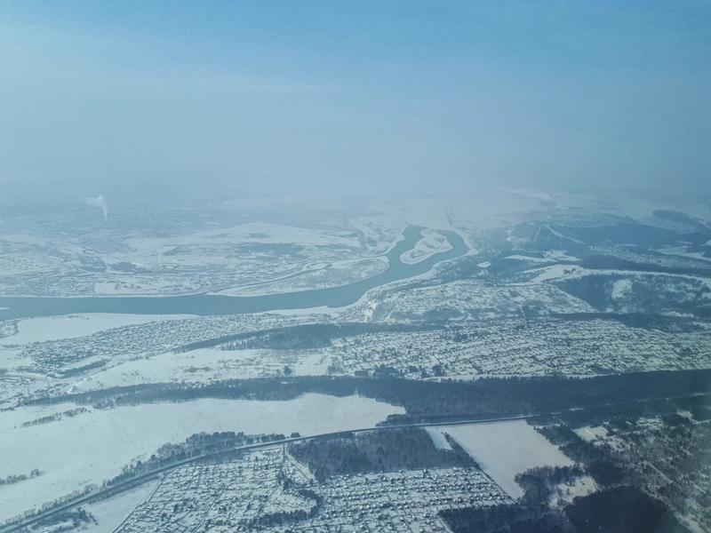 irkutsk city view plane window