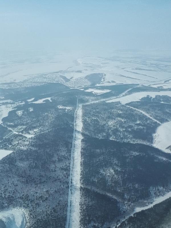 irkutsk departure view