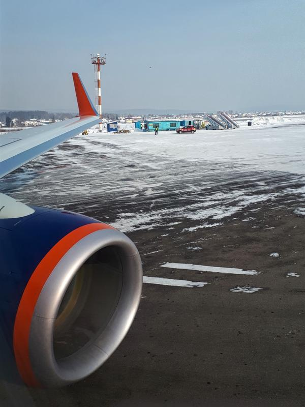 irkutsk aeroflot departure