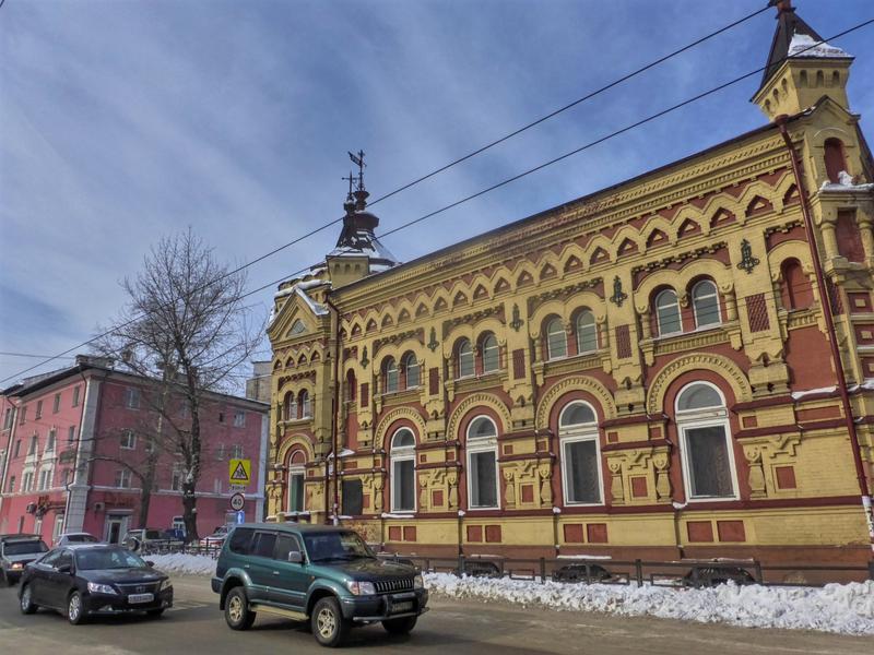 irkutsk city centre building trip report guide winter