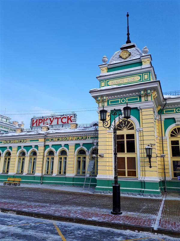 irkutsk train station railway trip report guide