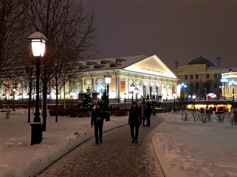 moscow evening walk