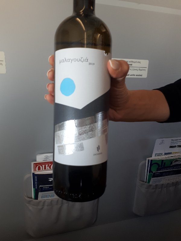 malagousia aegean airlines wine business class wines