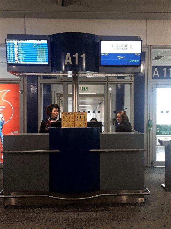 athens airport saudia boarding gate