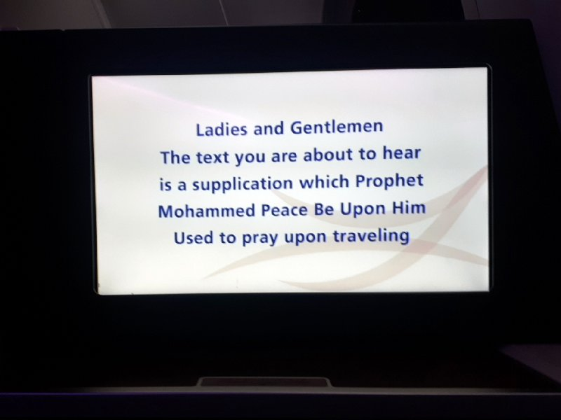prayer islam departure travel