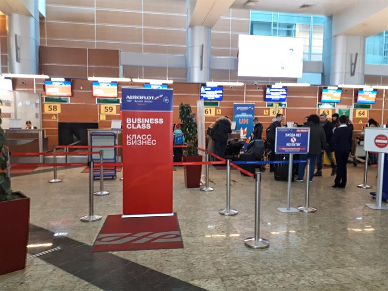 sheremetyevo terminal d airport check-in lounges