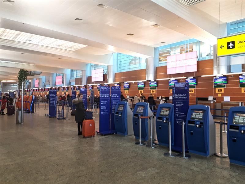 sheremetyevo terminal d airport check-in