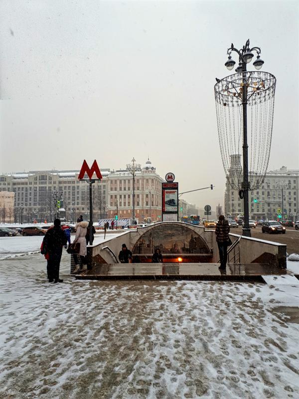 moscow tverskaya metro