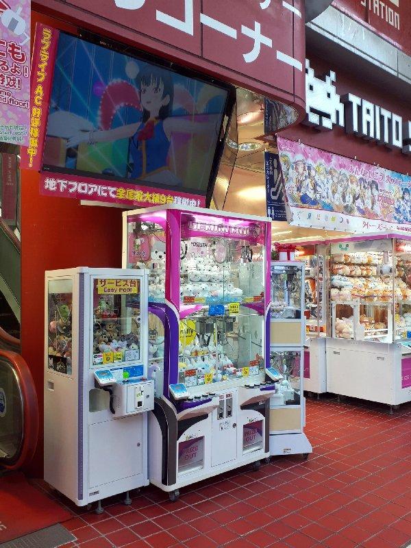 akihabara arcade hall