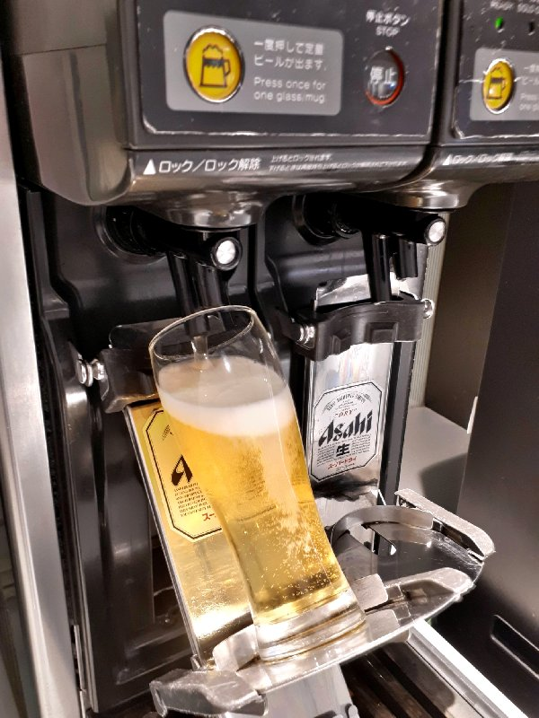 asahi beer machine ana business lounge narita