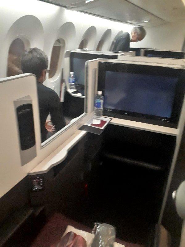 jal japan airlines sky suite
