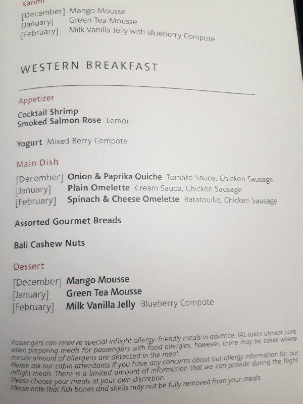 western breakfast jal menu