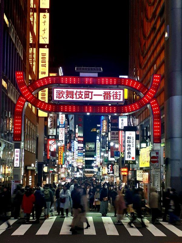 ichiban gai gate kabukicho shinjuku tokyo japan
