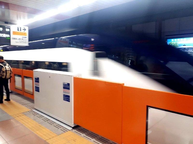 keisei skyliner train narita