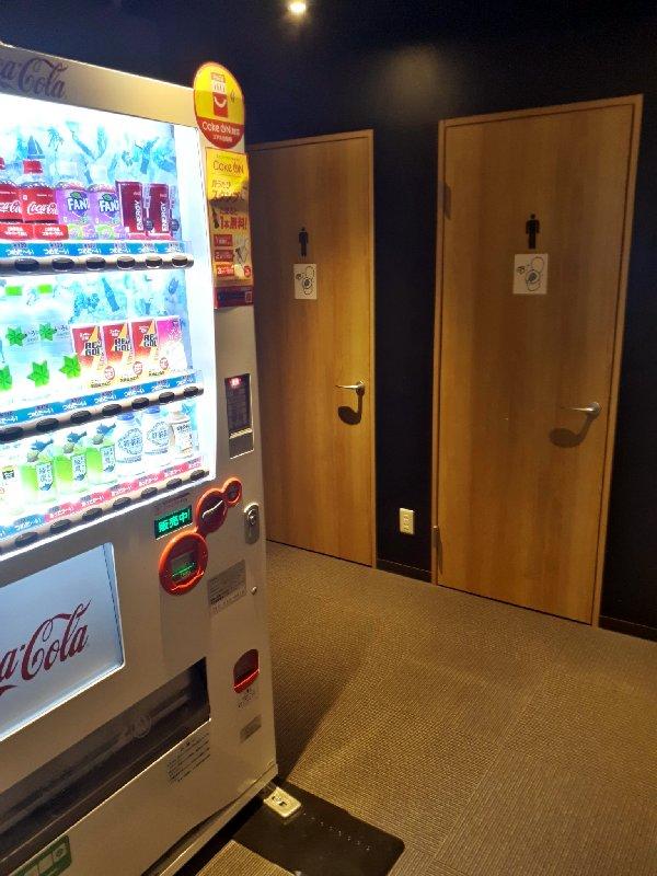 toilets vending machine