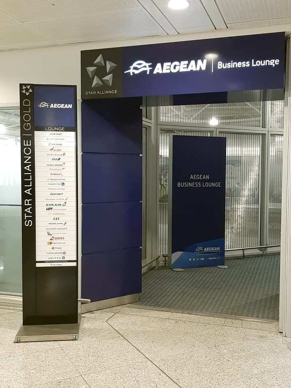 athens airport aegean lounge