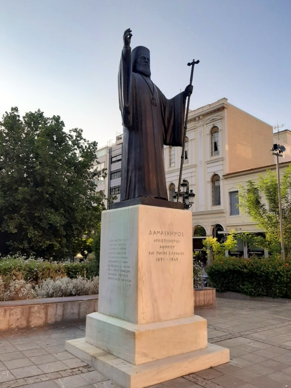 statue Damaskinos