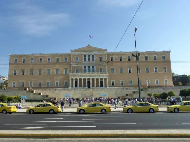 hellenic parliament syntagma