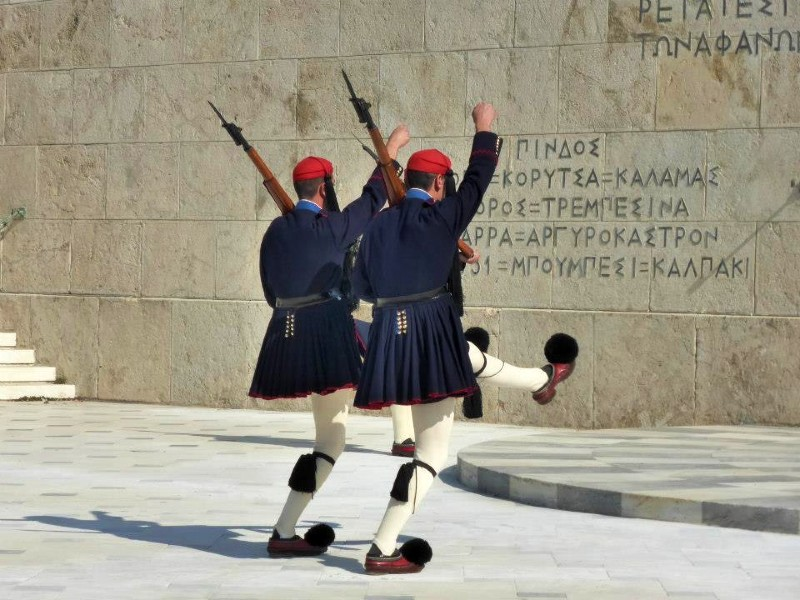 syntagma guard greece