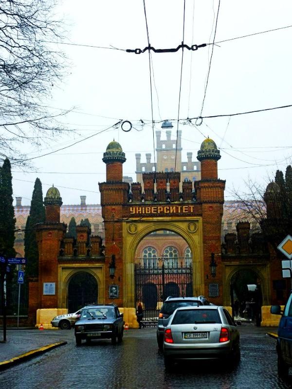 chernivtsi university