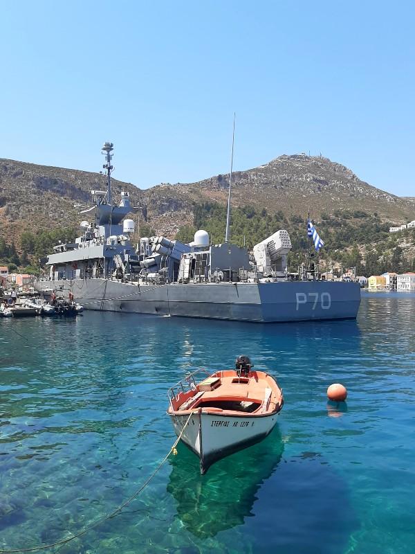 HS Grigoropoulos hellenic navy