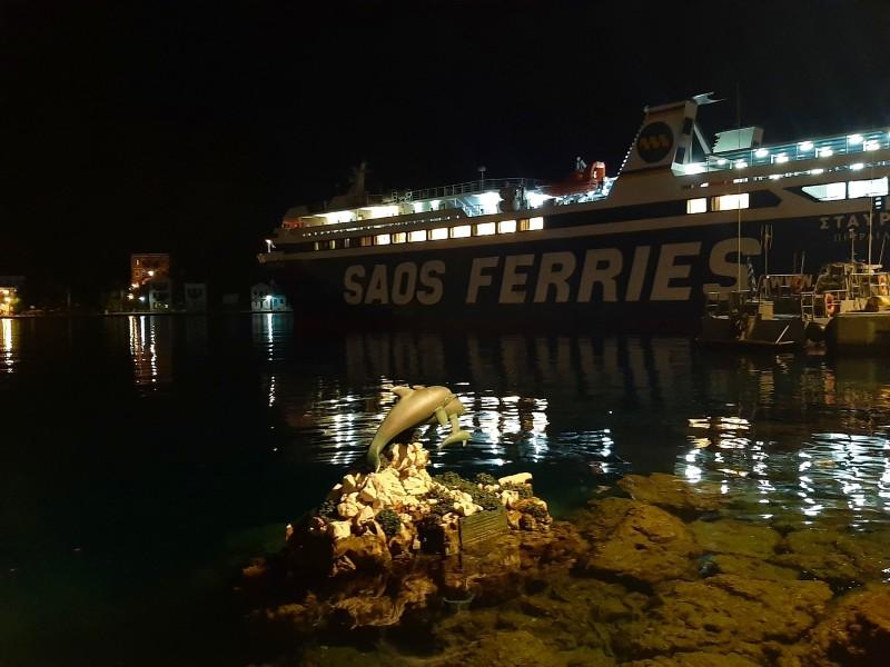 saos ferries megisti