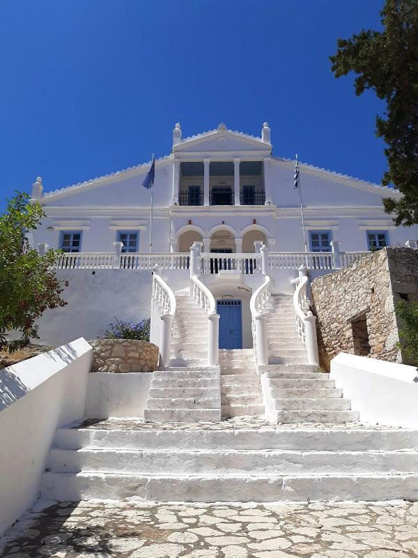 halki town hall