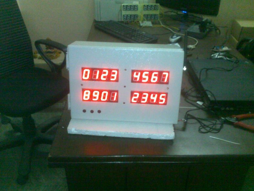 Work at Simpal Technologies 20