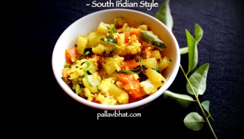 Potato Carrot Fry South Indian Style