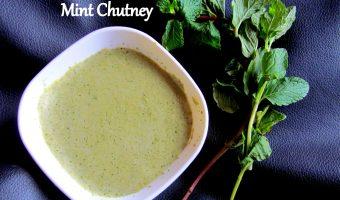 Mint Chutney | Pudina Chutney