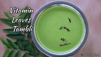 Vitamin Leaves Tambli