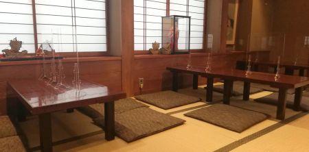japaneserestaurant