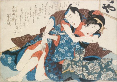 Japanese representation of love, Katsushika Hokusai (1812)