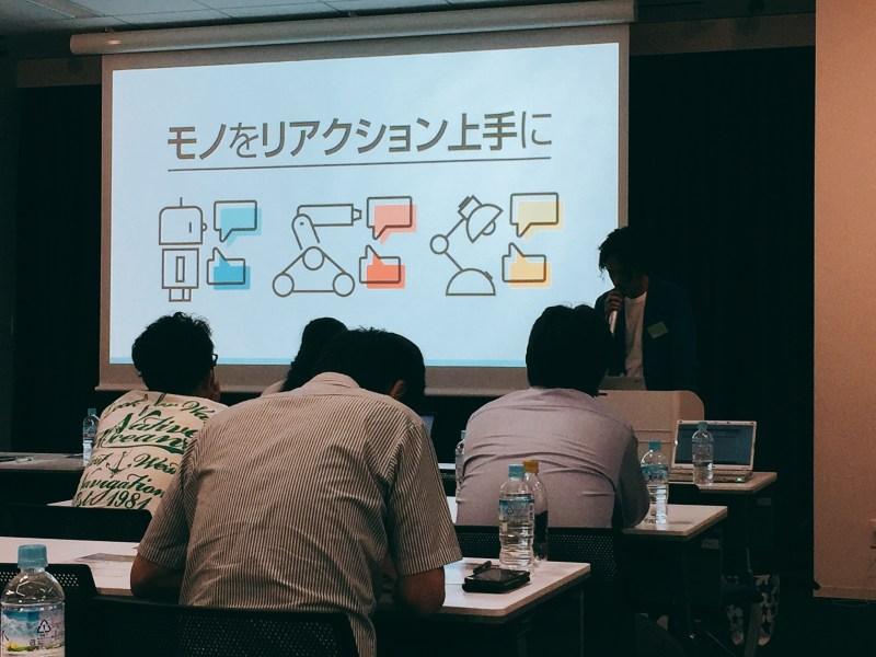 【イベントレポ】IoT LTイベントに美馬が登壇!