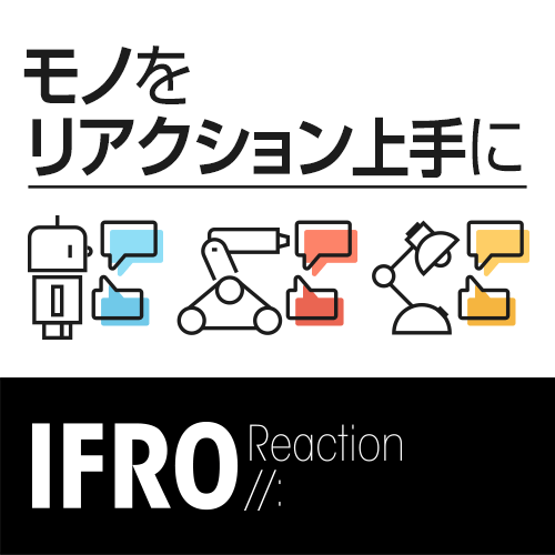 IFRO reaction